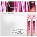 【日本直邮】【最新升级第五代AG抗糖饮】 晓姿 AXXZIA新版AG抗糖化口服液加强版抗糖饮 30支/盒