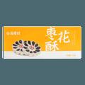 稻香村 枣花酥 210g