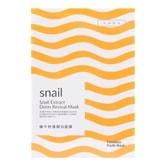 台湾TT 新极轻丝系列 SNAIL 蜗牛修护靓白面膜 5片入