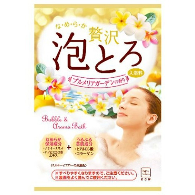 Product Detail - COW Soap Awatoro Bubble & Aroma Jewelry Aroma Bath Salt #Plumeria - image 0