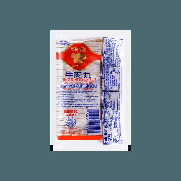 商品详情 - 【冷冻】味全 牛肉丸 226g - image  0