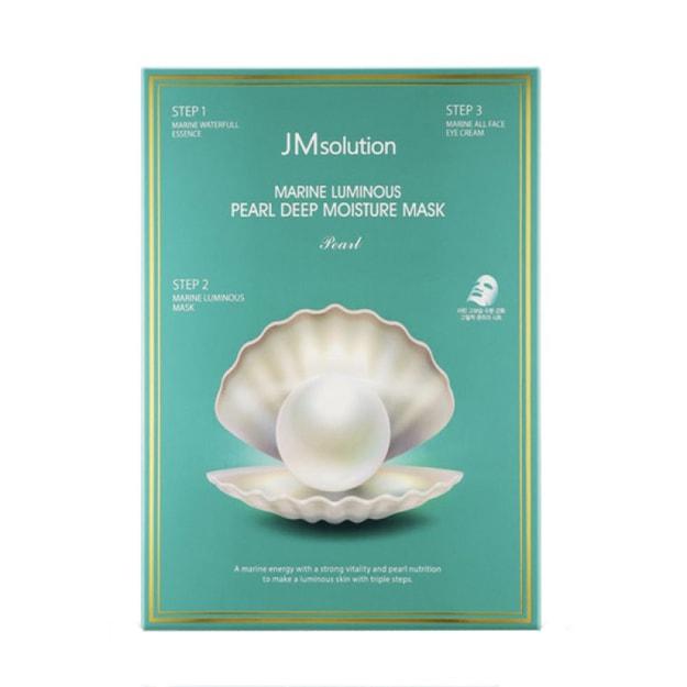 商品详情 - 韩国JM SOLUTION 青光海洋珍珠深层保湿面膜 10片 - image  0