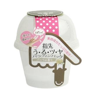日本SOSU素数 石蜡膜美甲蜡疗护理 香草味 10g