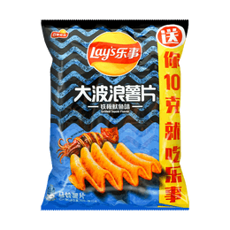 Potato Chips Grilled Squid Flavor, 70g