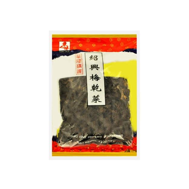 商品详情 - 东之味 南北干货 绍兴梅干菜 119g - image  0