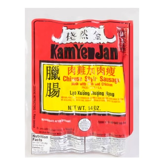 KAM YEN JAN Chinese Style Sausage Made with Pork and Chicken 14oz USDA Certified