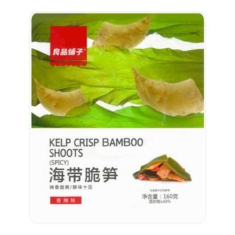 BESTORE Seaweed Crisp Bamboo Shoots Spicy Flavor 160g