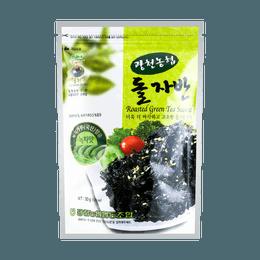 HAITAI Roasted Green Tea Seaweed 50g