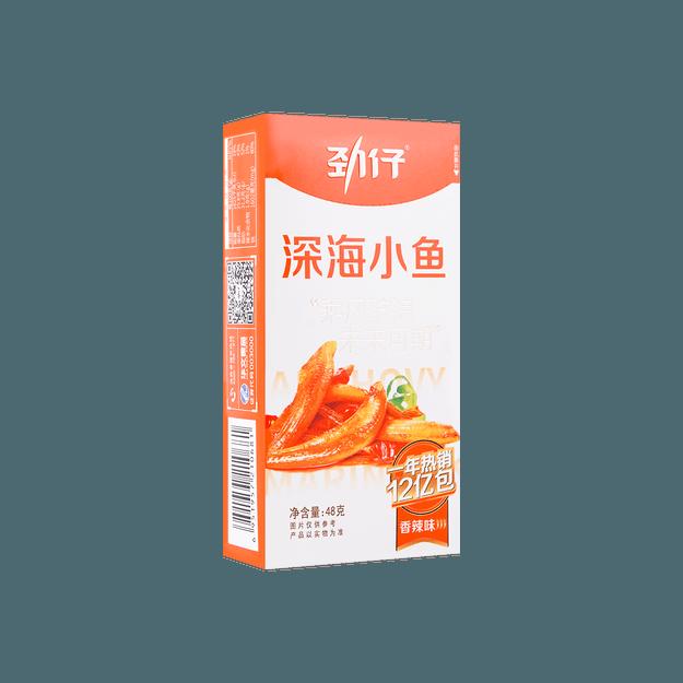 商品详情 - 【好味必买】劲仔 深海小鱼 香辣味 50g - image  0