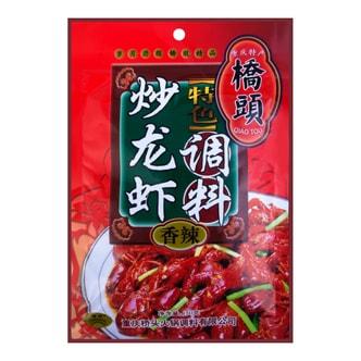 重庆桥头 炒龙虾香辣特色调料 重庆特产 150g
