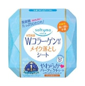 KOSE SOFTYMO Super Makeup Cleansing Sheet Collagen 52sheets