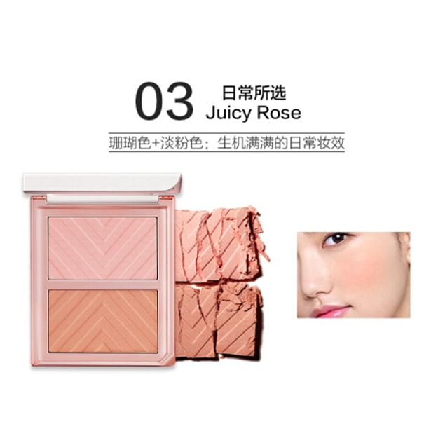 Product Detail - LANEIGE IDEAL BLUSH DUO NO.3 Juicy Rose - image 0
