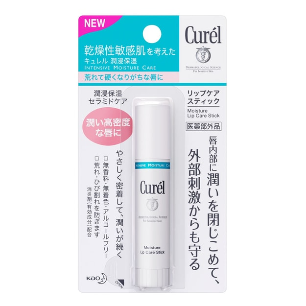 Product Detail - KAO CUREL Moisture Lip Care Cream 4.2g - image 0