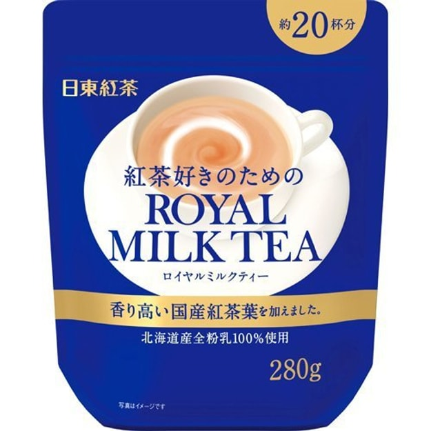 Product Detail - NITTO TEA Kocha Instant Royal Milk Tea (280g) - image 0