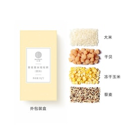 BUYDEEM Dried scallops Congree with Quinoa and Corn 2 bags
