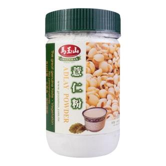 台湾马玉山 薏仁粉 450g