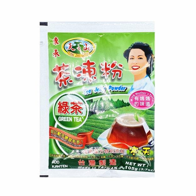 商品详情 - 天之山 茶冻粉 绿茶味 105克 - image  0
