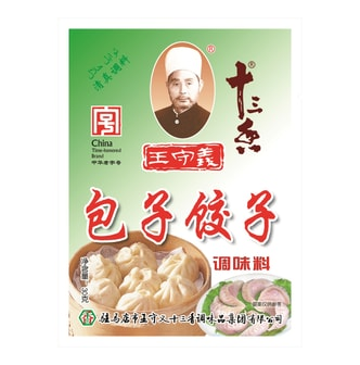 WANGSHOUYI Multi-Flavored Dumpling Seasoning 30g