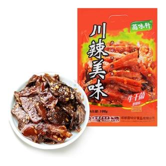 菌味轩 川辣美味 牛肝菌 香辣味 108g