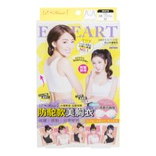 台湾E-HEART伊心 防驼美背美胸衣 #心机白色 M号 单件入