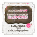 [GIFT] CANMAKE  Color Styling Eyebrow #02 Olive Brown 2.4g