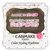 CANMAKE  Color Styling Eyebrow #02 Olive Brown 2.4g