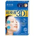 KRACIE Super Permeable 3D Hyaluronic Acid Whitening Mask  4sheets
