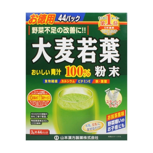 Product Detail - YAMAMOTO 100% Barley Leaves Powder Matcha Flavor 44bags Cosme Award - image 0
