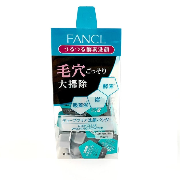 FANCL Deep Clear Washing Powder 30 tablet
