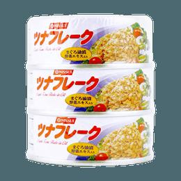 SHIRAKIKU Canned Tuna Flake 240