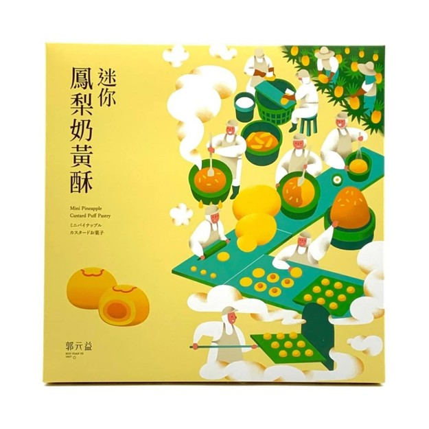 Product Detail - KUO YUAN YE Mini Pineapple Custard Puff Pastry 320g / 16pieces - image 0