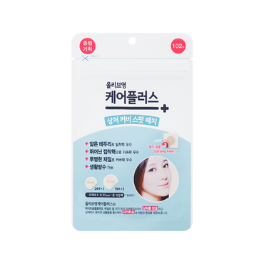 韩国OLIVE YOUNG CAREPLUS 超薄隐形祛痘贴 102枚