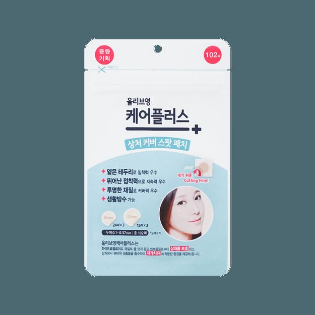 商品详情 - 韩国OLIVE YOUNG CAREPLUS 超薄隐形祛痘贴 102枚 - image  0