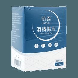 JIANROU Alcohol-Prep-Pads 75% Alcohol Large Size 100 Pieces/box (6*6cm)
