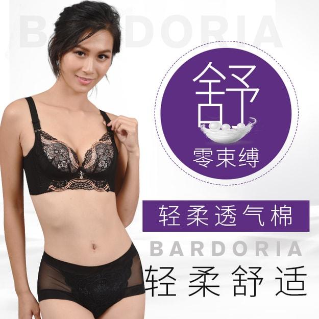 商品详情 - 美国 BRADORIA 可爱小蕾丝无钢圈调整型文胸 黑 75B #11128 - image  0