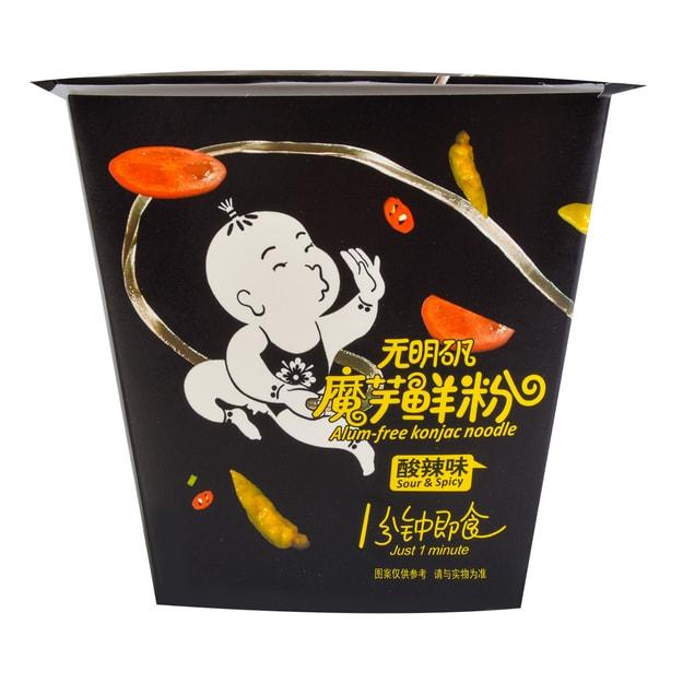 Product Detail - JINGYIGEN Alum-Free Hot&Sour Konjak Noodle 163g - image 0