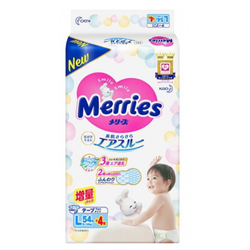 【New】MERRIES Baby Diaper for Boy and Girl  L号 9-14kg 58pcs