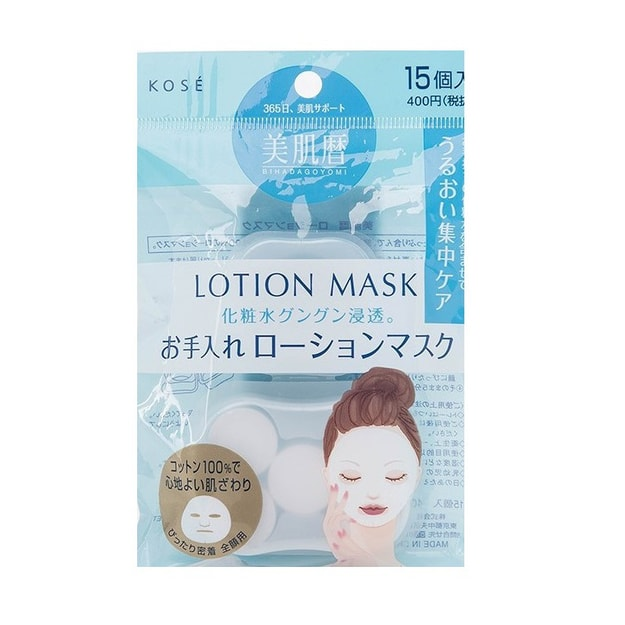 Product Detail - KOSE Lotion Mask Sheet 15pcs - image 0