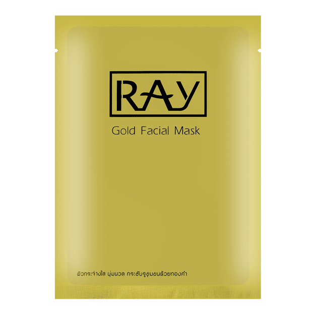 Product Detail - Ray Silky Brightening Mask 1 sheet - image 0