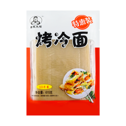 ZHUDAFU Chinese Style Noodle 615g Free Small Brush May Not be Provided