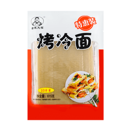 Grilled Cold Noodles, 615g