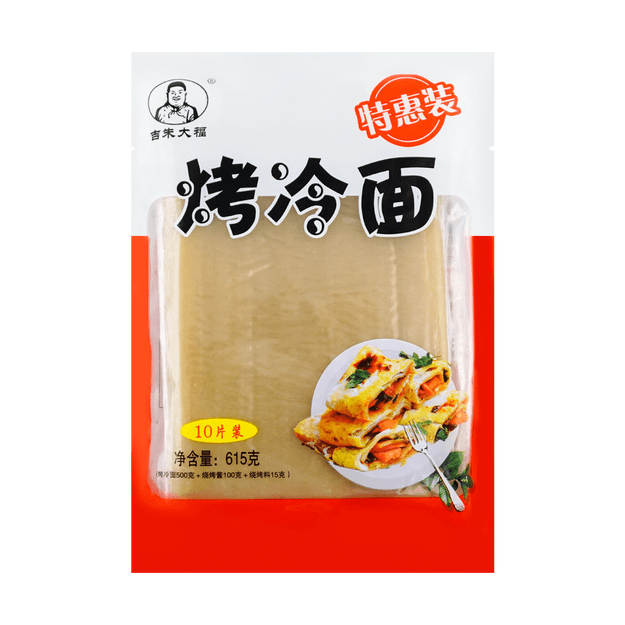 Product Detail - ZHUDAFU Chinese Style Noodle 615g Free Small Brush May Not be Provided - image 0