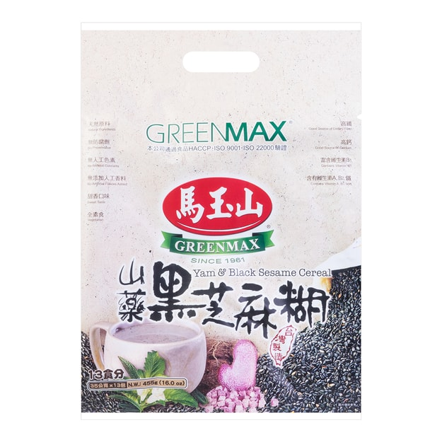 Product Detail - GREENMAX Yam&Black Sesame 35g*13包 - image 0