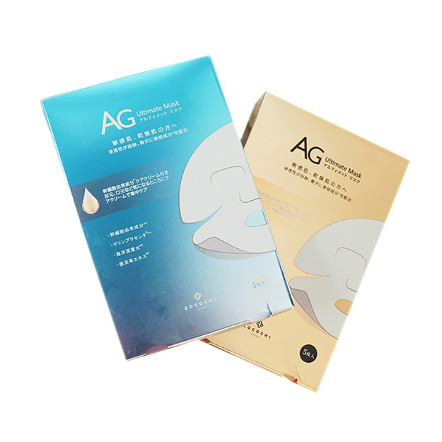 Product Detail - COCOCHI AG ULTIMATE MASK 10 SHEET - image  0