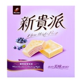 77 New Wafer Pie White Chocolate Blueberry Wafer Pie 234g
