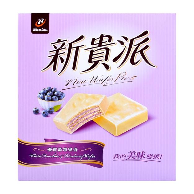 商品详情 - 台湾77牌 新贵派 优质蓝莓白巧克力华夫派 234g - image  0