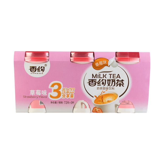 Product Detail - XIANGYUE Strawberry Milk Tea 72g*3 - image 0