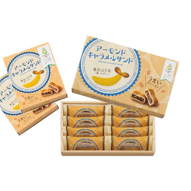 商品详情 - DHL直发[日本直邮] 日本名果 TOKYO BANANA东京香蕉 杏仁焦糖夹心口味蛋糕 8枚装 - image  0