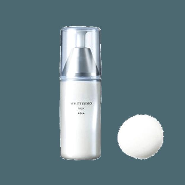 商品详情 - POLA 宝丽||WHITISSIMO双重美白保湿乳液||80g - image  0