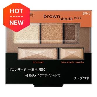 日本KANEBO佳丽宝 KATE 棕影立体重塑骨干眼影 #BR-5璀璨棕  3g 新版